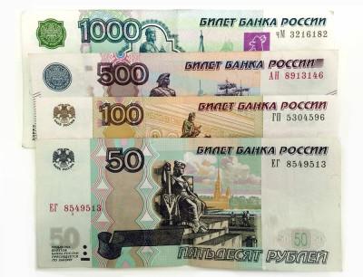 valiutos keitimas su rusija