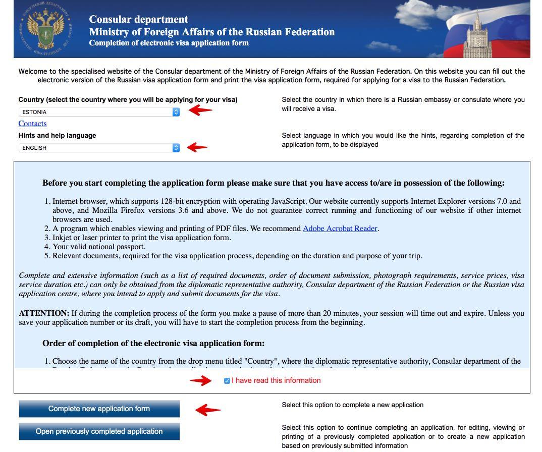 Užpildykite Rusijos vizos prašymo formą 1