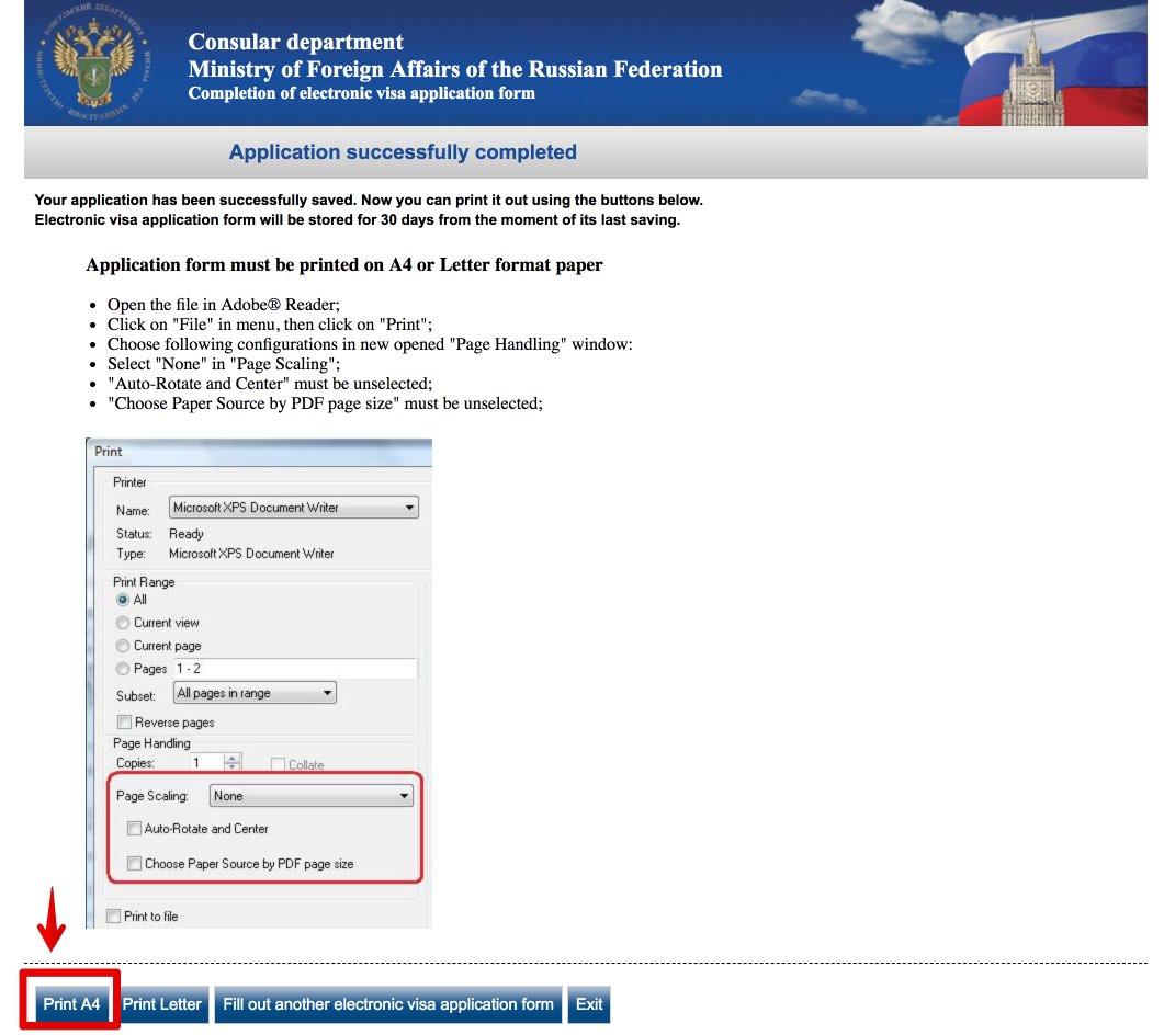 Užpildykite Rusijos vizos prašymo formą 11