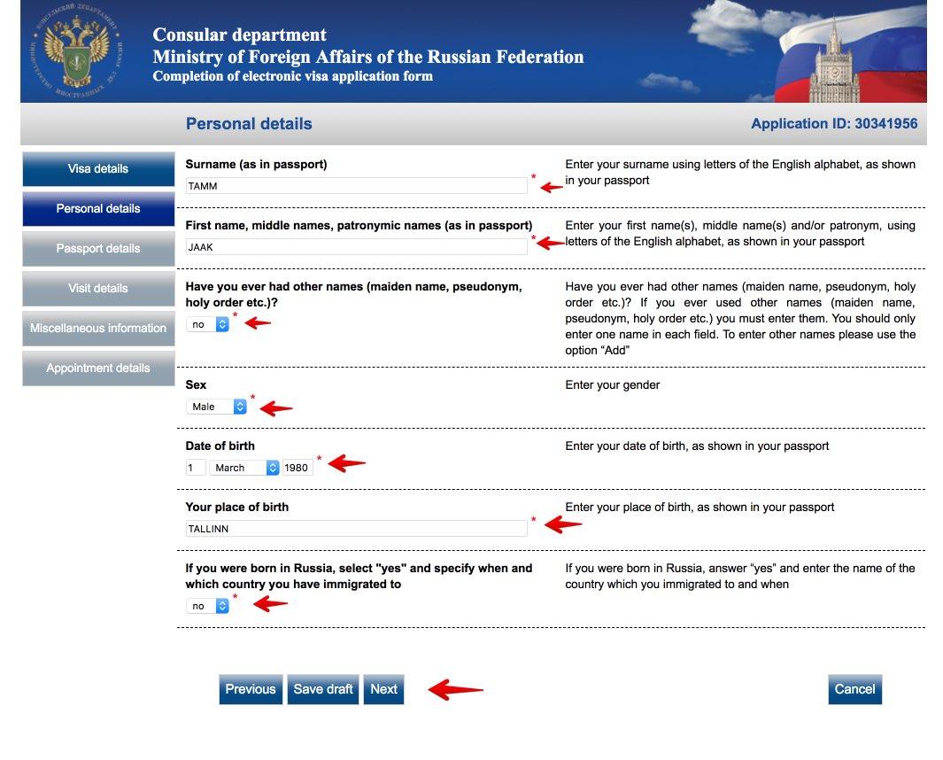 Užpildykite Rusijos vizos prašymo formą 4