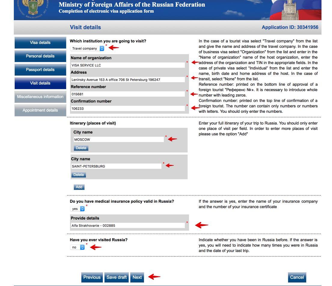 Užpildykite Rusijos vizos prašymo formą 6