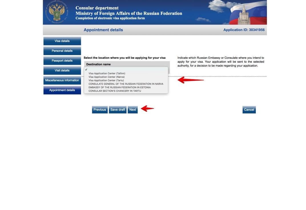 Užpildykite Rusijos vizos prašymo formą 8