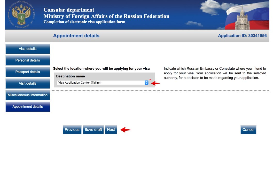 Užpildykite Rusijos vizos prašymo formą 9