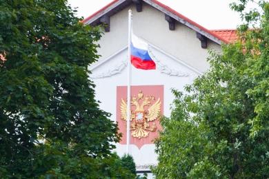 Rusijos Federacijos ambasada Lietuvos Respublikoje - Konsulinis skyrius