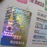 Rusijos vizos
